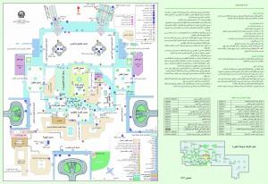 haram-arabic-map